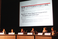 Session 2: Asian Regional Cooperation: Prospects and Challenges