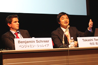 Benjamin Schreer (Senior Lecturer, Strategic and Defence Studies Centre, Australian National University)and Takashi Terada (Professor, Waseda University)