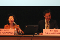 Globalization and Regional Integration in Asia — East Asian Financial Cooperation / Presentation: Yukiko FUKAGAWA (Professor, Graduate School of Economics, Waseda University) / Discussant: Fukunari KIMURA (Professor, Department of Economics, Keio University)