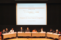 Session 2: Panel Discussion: Prospects for Asian Regional Integration